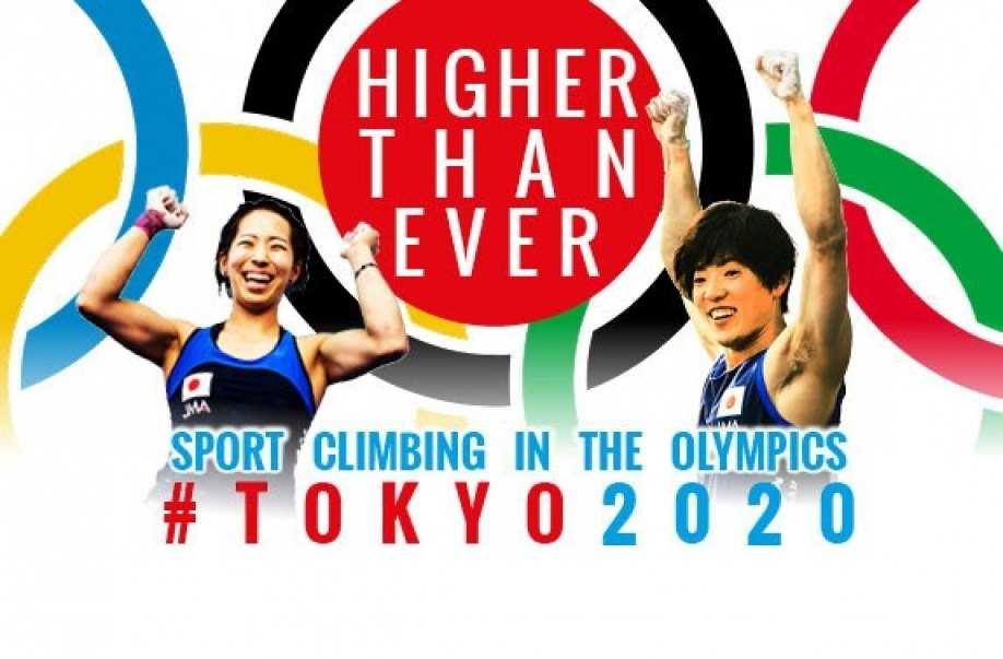 Sportmászás a 2020-as tokiói olimpián